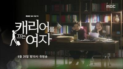 Woman With a Suitcase Korean Drama - Joo Jin Mo and Choi Ji Woo