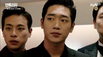 Entourage Korean Drama - Seo Kang Joon