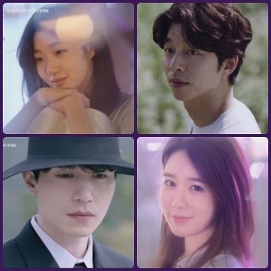 Goblin Korean Drama - Gong Yoo, Kim Go Eun, Lee Dong Wook, Yoo In Na
