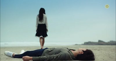 Legend of the Blue Sea Korean Drama - Lee Min Ho and Jun Ji Hyun