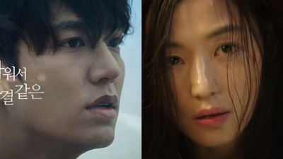 Legend of the Blue Sea Korean Drama - Lee Min Ho and Jun Ji Hyun