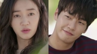 The Man Living in Our House Korean Drama - Kim Young Kwang and Soo Ae