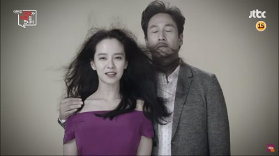 My Wife's Having an Affair This Week Korean Drama - Lee Seon Kyun and Song Ji Hyo
