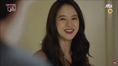 My Wife's Having an Affair This Week Korean Drama - Song Ji Hyo
