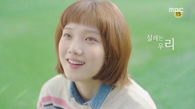 Weightlifting Fairy Kim Bok Ju Korean Drama - Lee Sung Kyung