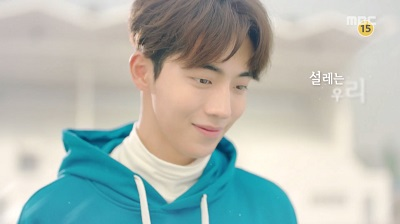 Weightlifting Fairy Kim Bok Ju Korean Drama - Nam Joo Hyuk