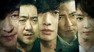 Znalezione obrazy dla zapytania Bad Guys korean drama