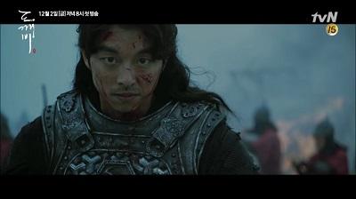Swords And Sadness In New Trailer For Korean Drama Goblin Kdrama
