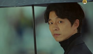 Goblin Korean Drama - Gong Yoo
