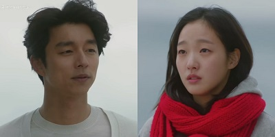 Goblin Korean Drama - Gong Yoo and Kim Go Eun