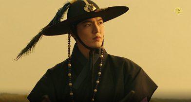 Legend of the Blue Sea Korean Drama - Lee Min Ho