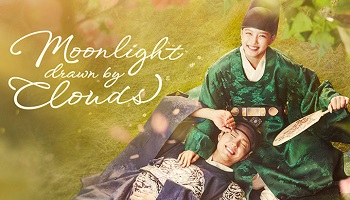 Moonlight Drawn By Clouds Korean Drama - Park Bo Gum and Kim Yoo Jung