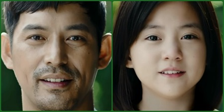 Oh My Geum Bi Korean Drama - Oh Ji Ho and Heo Jung Eun