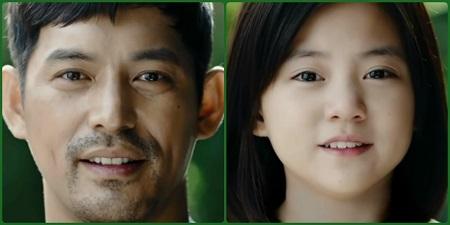 Oh My Geum Bi Korean Drama - Oh Ji Ho and Heo Jung Eun