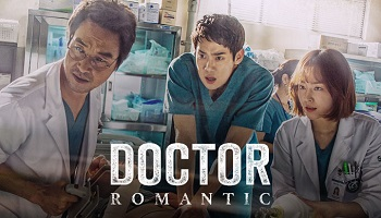 Romantic Doctor Teacher Kim Korean Drama - Yoo Yeon Seok and Seo Hyun Jin