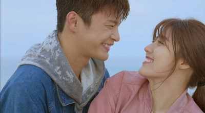 Shopping King Louie Korean Drama - Seo In Guk and Nam Ji Hyun