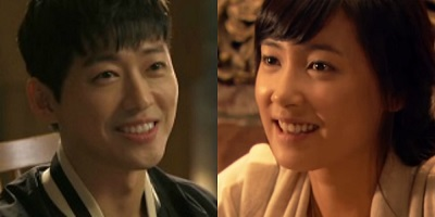 Chief Kim Korean Drama - Nam Goong Min and Nam Sang Mi