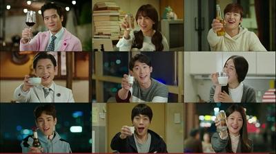 Drinking Solo Korean Drama - Ha Suk Jin, Park Ha Sung, Gong Myung, Key, Dong Young, Min Jin Woong, Kim Won Hye, Hwang Woo Seul Hye