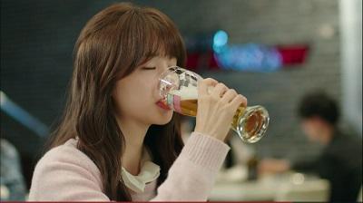 Drinking Solo Korean Drama Review | Kdrama Kisses