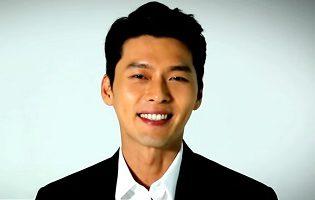 City of Stars Korean Drama - Hyun Bin