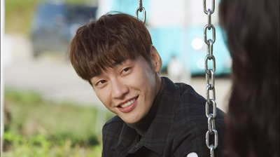 The Man Living in Our House Korean Drama - Kim Young Kwang