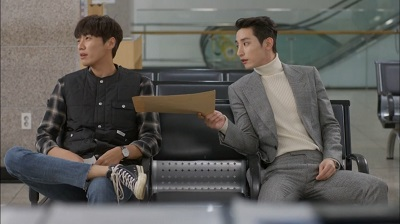 The Man Living in Our House Korean Drama - Kim Young Kwang and Lee So Hyuk