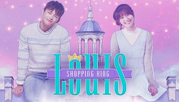 Shopping King Louie Korean Drama - Seo In Guk and Nam Ji Hyun