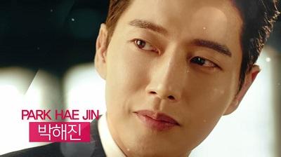 7 First Kisses Korean Drama - Park Hae Jin