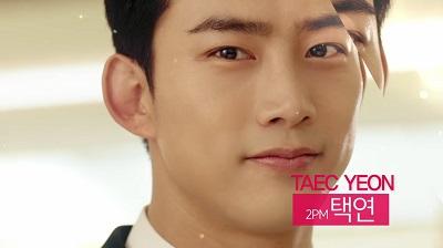 7 First Kisses Korean Drama - Taecyeon