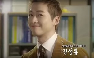 Chief Kim Korean Drama - Nam Goong Min