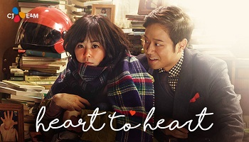 Heart to Heart Korean Drama - Chun Jung Myung and