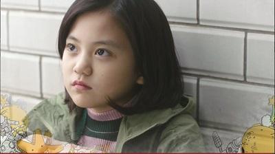 Oh My Geum Bi Korean Drama - Heo Jung Eun