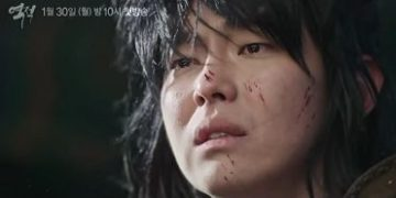 Rebel: Thief Who Stole the People Korean Drama - Yoon Kyun Sang