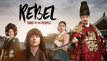 Rebel: Thief of the People Korean Drama - Yoon Kyun Sang, Chae Soo Bin