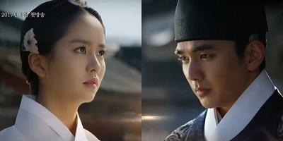 Ruler: Master of the Mask Korean Drama - Yoo Seung Ho and Kim So Hyun