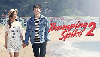 Thumping Spike Korean Drama - Lee Won Geun and Kim So Eun