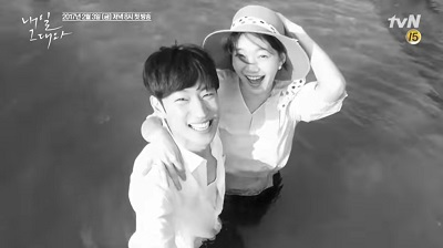 Tomorrow With You Korean Drama - Lee Je Hoon and Shin Min Ah