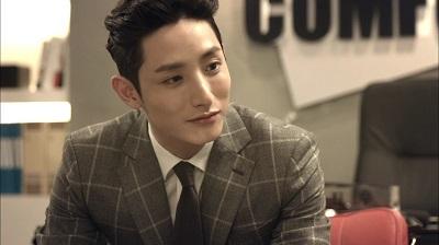 High School King of Savvy Korean Drama - Lee Soo Hyuk