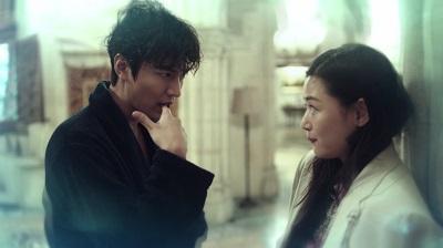 Legend of the Blue Sea Korean Drama – Lee Min Ho and Jun Ji