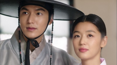 legend-of-the-blue-sea-lee-min-ho-and-jun-ji-hyun-29