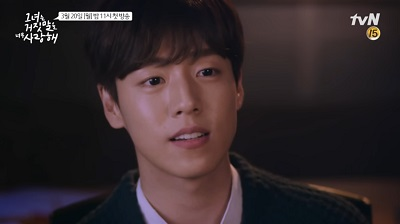 The Liar and His Lover Korean Drama - Lee Hyun Woo