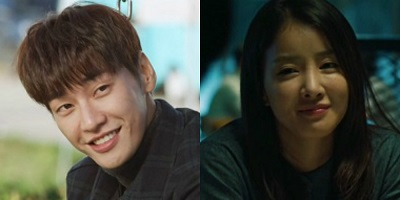 Lookout Korean Drama - Kim Young Kwang and Lee Shi Young