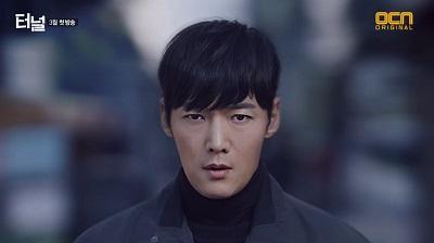 Tunnel Korean Drama - Choi Jin Hyuk