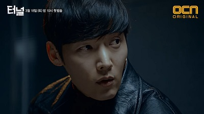 Tunnel Korean Drama - Choi Jin Hyuk