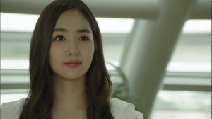 City Hunter Korean Drama - Park Min Young