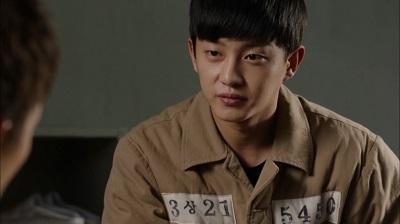 Defendant Korean Drama - Kim Min Hyuk