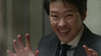Defendant Korean Drama - Uhm Ki Joon