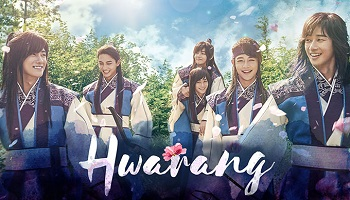 Hwarang Korean Drama - Park Seo Joon, Park Hyung Shik