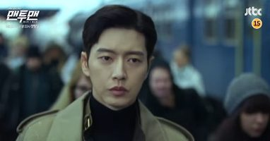 Man to Man Korean Drama - Park Hae Jin 2