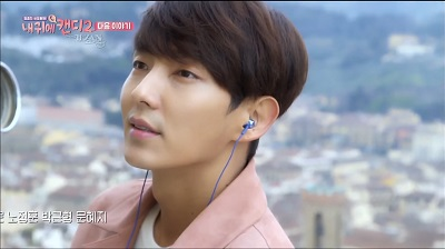 My Ear's Candy Korean Reality Show - Lee Joon Gi